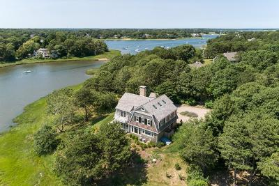 Chatham Single Family Home Under Agreement: 73 Rowland Dr