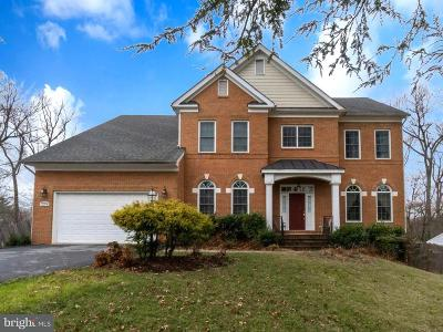 Silver Spring MD Single Family Home For Sale: $749,000