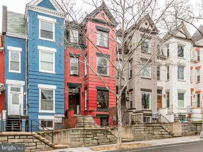 Brookland Townhouse For Sale: 18 Rhode Island Avenue NE