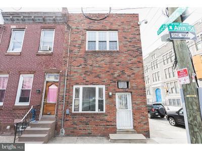 Port Richmond Multi Family Home For Sale: 2542 E Ann Street