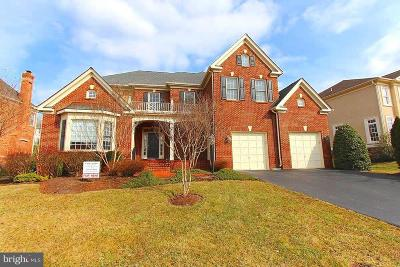 Gainesville VA Single Family Home Active Under Contract: $624,900