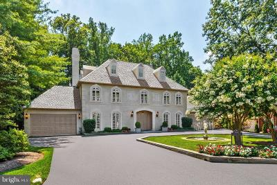 Bethesda MD Single Family Home For Sale: $2,695,000