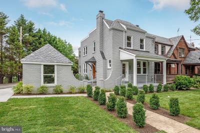 Brookland Townhouse For Sale: 4549 South Dakota Avenue NE