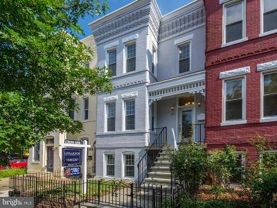Bloomingdale Townhouse For Sale: 83 R Street NW