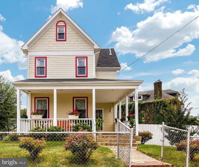 Brookland Single Family Home For Sale: 1601 Brentwood Road NE