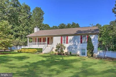 Louisa County Single Family Home Under Contract: 160 Lakeside Drive