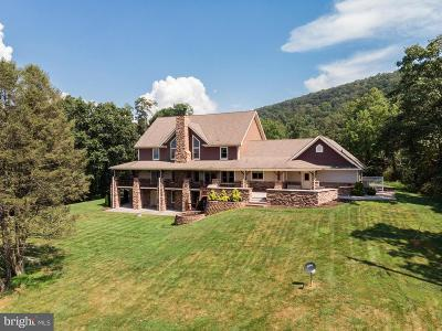 Fulton County Single Family Home For Sale: 1585 Waltz Road