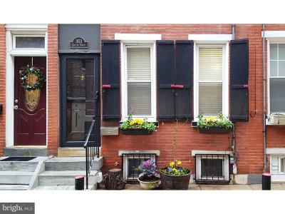 Logan Square Townhouse For Sale: 1833 Carlton Street