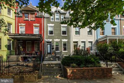 Bloomingdale Condo For Sale: 33 Bryant Street NW #2