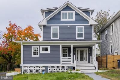 Brookland Single Family Home For Sale: 1700 Irving Street NE