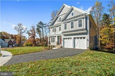 Alexandria Single Family Home For Sale: Mount Vernon Memorial Highway
