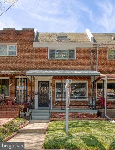 Michigan Park Townhouse For Sale: 4108 18th Street NE