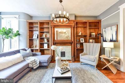 Washington DC Townhouse For Sale: $1,294,900