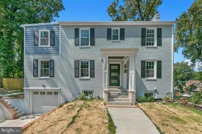 Washington Single Family Home For Sale: 2027 Branch Avenue SE