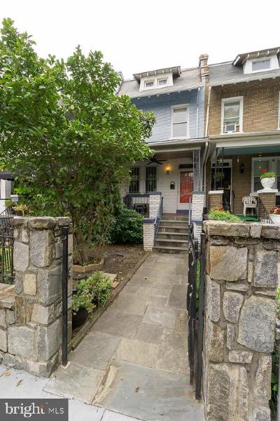 Townhouse For Sale: 3910 Kansas Avenue NW