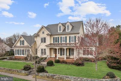 Fulton Single Family Home For Sale: 11328 Liberty Street