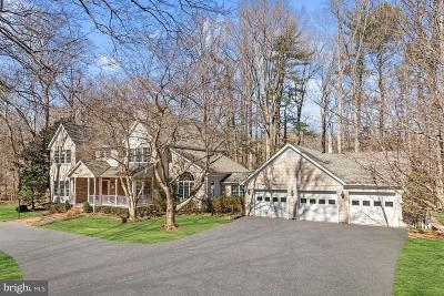 Ashton Single Family Home For Sale: 18823 New Hampshire Avenue
