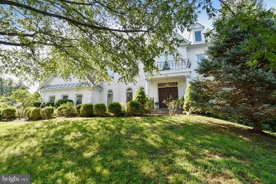 Bethesda MD Single Family Home For Sale: $3,499,000