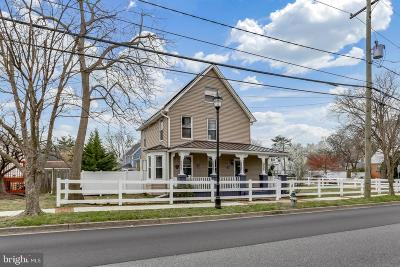 Prince Georges County Single Family Home For Sale: 4601 Queensbury Road