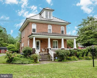 Hammonton Single Family Home For Sale: 634 Fairview Avenue