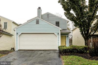 Harrisburg Single Family Home Under Contract: 2249 Highland Circle