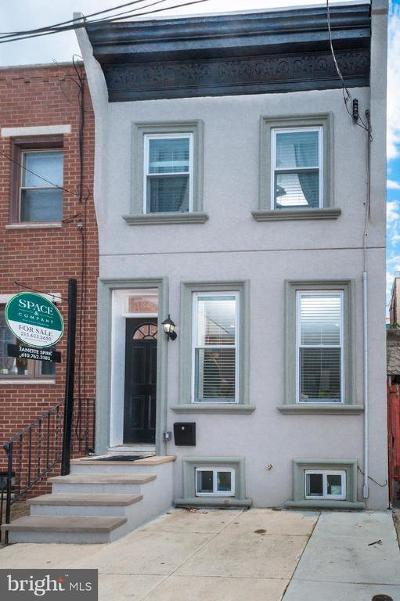 Point Breeze Townhouse For Sale: 1846 Fernon Street