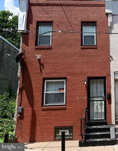Point Breeze Townhouse For Sale: 1514 S Taney Street