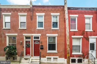 Art Museum Area Townhouse For Sale: 2728 Reno Street