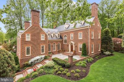 McLean Single Family Home For Sale: 7709 Carlton Place