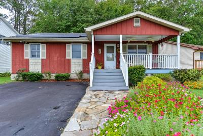 Ocean Pines Single Family Home For Sale: 9 Crows Nest Ln