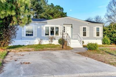 Berlin Single Family Home For Sale: 12 Fishermans Dr