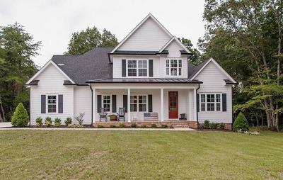 Saline Single Family Home For Sale: 4 Arbor Lane