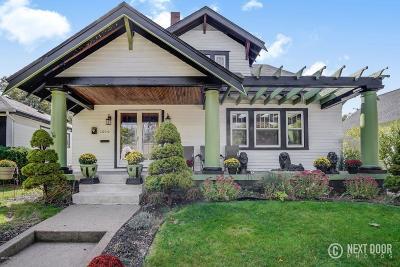 Single Family Home For Sale: 1010 Elliott Street SE