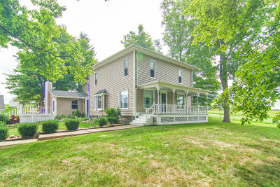 Eaton County Single Family Home For Sale: 1562 N Ionia Road