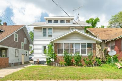 Single Family Home For Sale: 335 Griggs Street SE