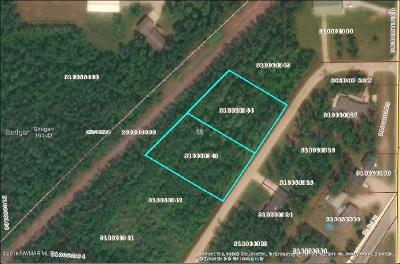 Residential Lots & Land For Sale: Lenmark Lane