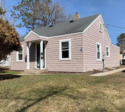Bemidji Multi Family Home For Sale: 1010 Irvine Avenue NW