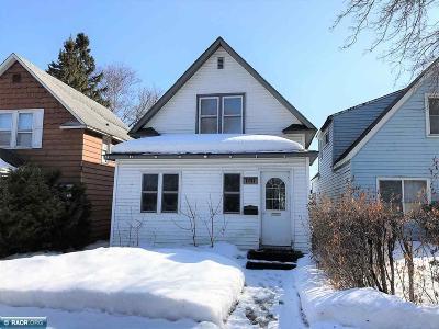Koochiching County Single Family Home For Sale: 1011 7th Street