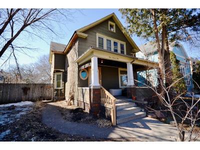 Saint Paul Multi Family Home For Sale: 429 Fairview Avenue N