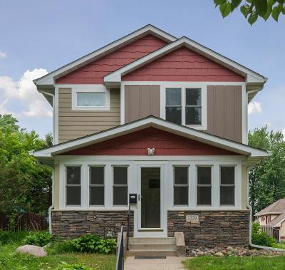 Saint Paul Single Family Home For Sale: 1229 James Avenue