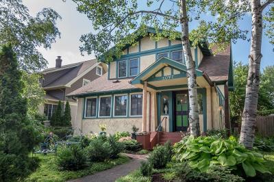 Saint Paul Single Family Home For Sale: 1047 Fairmount Avenue