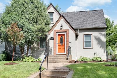 West Saint Paul Single Family Home Contingent: 930 Manomin Avenue