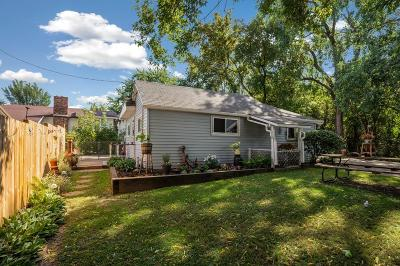 Saint Paul Single Family Home For Sale: 300 Cottage Avenue W