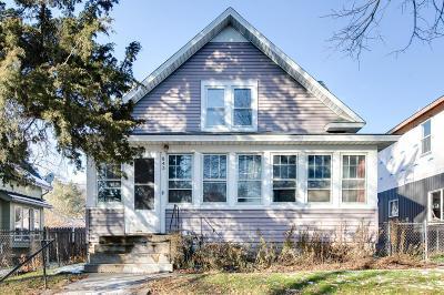 Saint Paul Single Family Home For Sale: 843 Blair Avenue