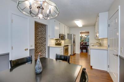 Eden Prairie Single Family Home For Sale: 7020 Center Drive