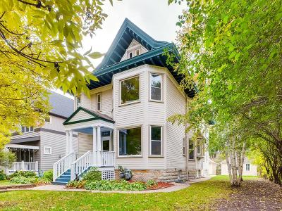 Saint Paul Multi Family Home For Sale: 642 Lincoln Avenue