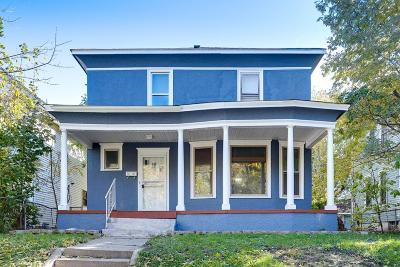 Minneapolis Single Family Home For Sale: 2650 Fremont Avenue N