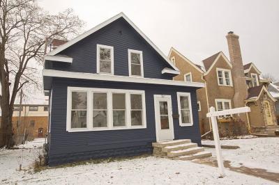 South Saint Paul Single Family Home For Sale: 148 7th Avenue S