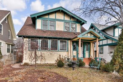 Saint Paul Single Family Home For Sale: 1047 Fairmount Avenue
