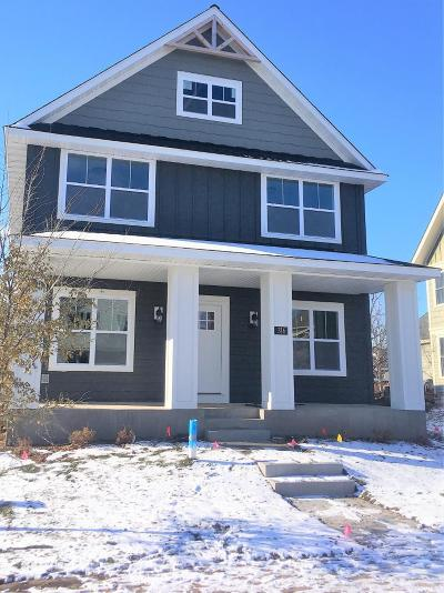 Bayport Single Family Home For Sale: 316 Prairie Way S